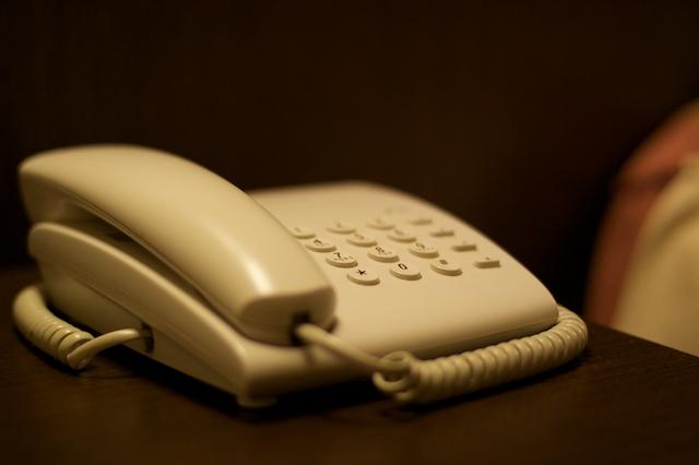 TELEFONOS INTERNOS, Hotel Salta, venado tuerto